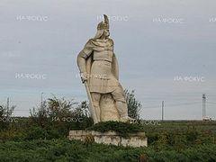 Bulgaria marks 1,150 years since Christianisation