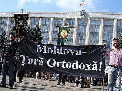 Картинки по запросу Молдова гей-парад протест