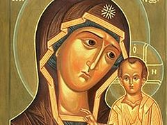 Kazan Mother of God