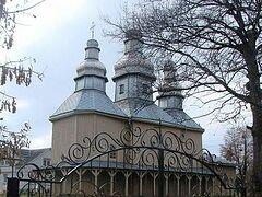 На Украине из дому выселяют сельского священника