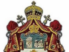 Serbian Church is resuming the dialogue for settling of the issue of the Macedonian Church