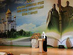 Патриарх: Нужно научиться изображать святость в художественной литературе