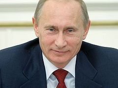 Putin ready to discuss situation in Ukraine with Pope Francis - Peskov