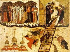 Ч. 1. Христианская психология<br>Восемь смертных грехов и борьба с ними