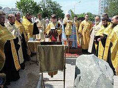 В Севастополе заложен храм в честь 70-летия Победы