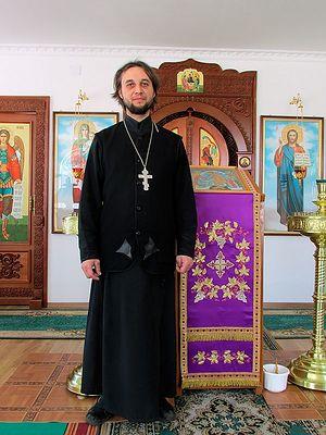 Иерей Алексий Кривицкий