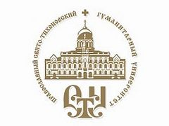 "A new Master's degree is being offered at PSTGU: ""Religious Aspects of Russian Culture in the 19th and Early 20th centuries"""