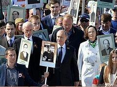Владимир Путин: Наш священный долг – быть верными великим ценностям патриотизма