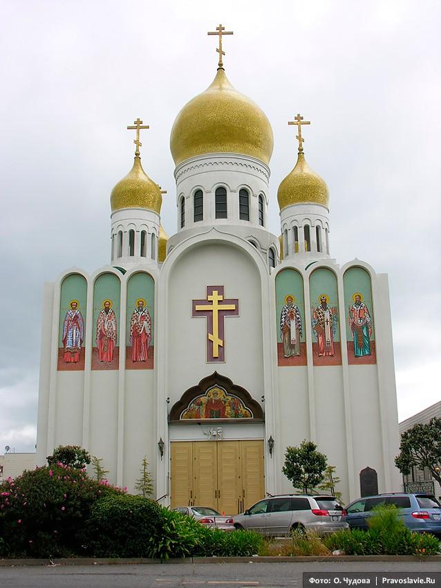 Собор в честь иконы Божией Матери «Всех Скорбящих Радость»