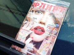 Владельцы журнала «Флирт» арестованы за сутенерство