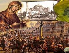 What Ever Happened to the Holy Altar of Hagia Sophia After 1453?