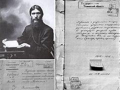Rasputin Surveillance Shown to Have Been Inept