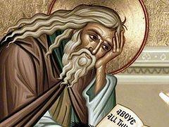 Conversations with Abba Isaac: Spiritual Neurosis