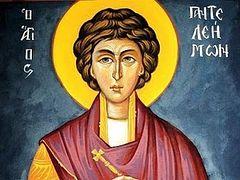 Saint Panteleimon and our Spiritual Health