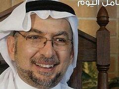 Ученый из Саудовской Аравии стал христианином: «Христос покорил мое сердце любовью»