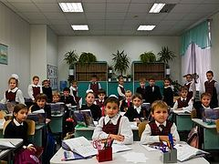 Foundations of Orthodoxy Included in 5th-Grade Curriculum in 30 Moscow Schools