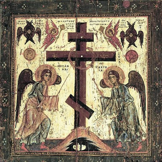 Homily on the Feast of the Procession of the Honorable and Life-Creating Cross of the Lord
