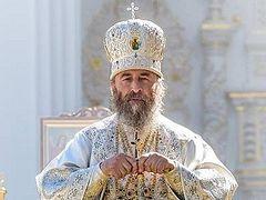 «Владыка Онуфрий — ориентир всем нам»