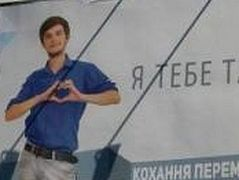 UOC (MP) in Zaporizhia called on the Authorities to Remove Pro-Gay Billboards from Streets