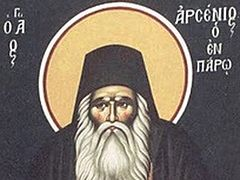 St. Arsenios of Paros: Qualities of a True Spiritual Father