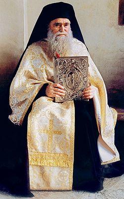 Archimandrite Iachint Unciuleac.