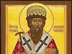 In Memory of St. Tikhon of Zadonsk: