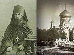 Уральский Афон: Белогорские новомученики и их святая обитель
