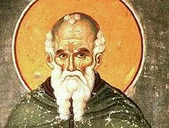 Clash of Paradigms: The Doctrine of Evolution in the Light of the Cosmological Vision of St. Maximos the Confessor, by the Rev. Vincent Rossi