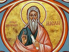 The Holy Prophet Micah