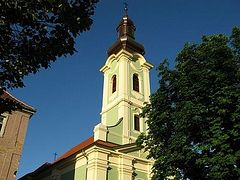 Croatia: Orthodox Church In Karlovac Desecrated