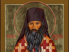 An Unpublished Life of Fr. Seraphim Rose, Written By His Godfather