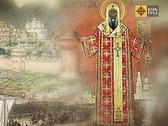 Третий Рим: исторический выбор святителя Петра Московского