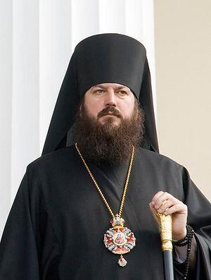 Епископ Петр (Мустяцэ)