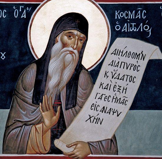 Свети Козма Етолски