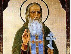 St Athanasius of Serpukhov