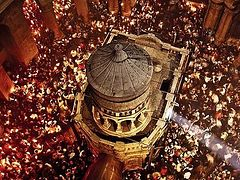 Homily on the Dedication of the Church of the Holy Sepulchre