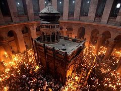 Ancient Witnesses on the Church of the Holy Sepulchre