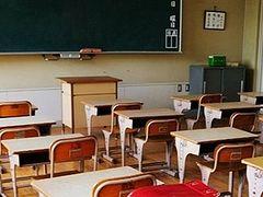 Islamic Indoctrination Taking Place in Georgia Schools
