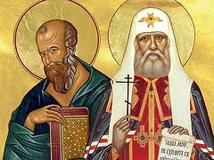 И Ангелу Русской Церкви напиши...