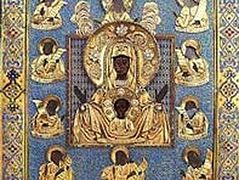 The Wonderworking Kursk Icon of the Mother of God