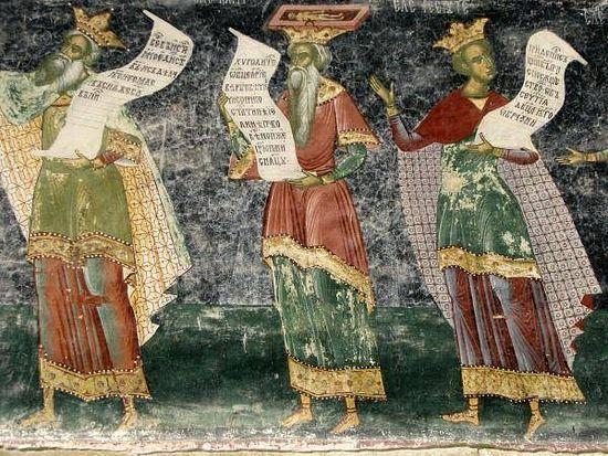Древнегреческие философы. Фреска на внешней стене кафоликона монастыря Сучевица, Румыния