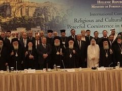 "International Conference ""Religious and Cultural Pluralism and Peaceful Coexistence in the Middle-East"""