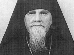 Archbishop Gregory (Boriskevich)—From Volhynia to Chicago