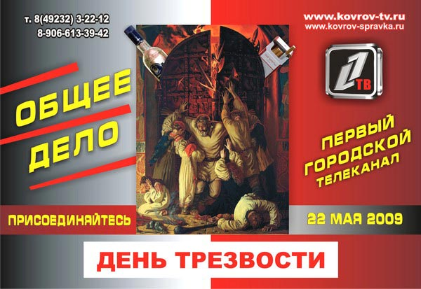 http://www.pravoslavie.ru/sas/image/100218/21866.b.jpg