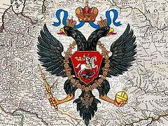 «В славу у всего света». Ко дню рождения Российской империи