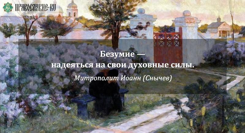 https://pravoslavie.ru/sas/image/102190/219087.b.jpg?1455820341.jpg