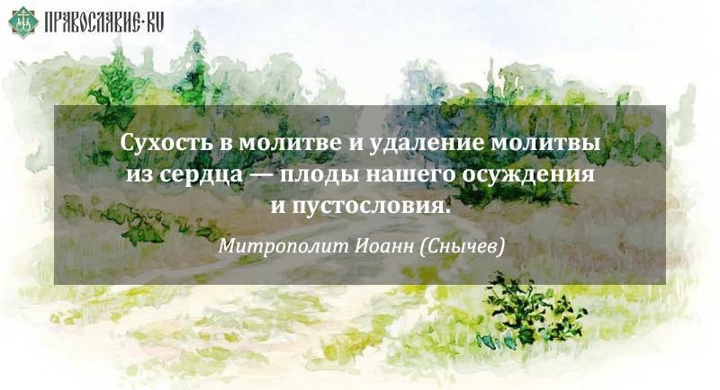 https://pravoslavie.ru/sas/image/102190/219092.b.jpg?1455820334.jpg