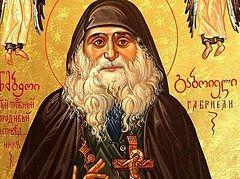 Рассказы о старце Гаврииле (Ургебадзе)