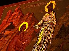 Responding to the Resurrection