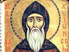 Venerable Barlaam the Abbot of Khutyn, Novgorod